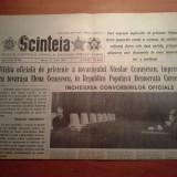 Ziarul scanteia 21 aprilie 1982 (vizita lui ceausescu in republica populara coreeana )
