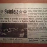 Ziarul scanteia 20 aprilie 1982 ( vizita lui ceausescu in republica populara coreeana )