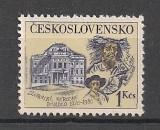 Cehoslovacia.1980 60 ani Teatrul National Slovac Bratislava  SC.803, Nestampilat