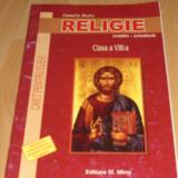 Religie crestin-ortodoxa clasa a VIII-a, Clasa 8, Alte materii