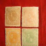 Serie Spic de Grau -neemise 1893 Romania ,4 val.sarniera, Nestampilat
