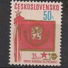 Cehoslovacia.1980 35 ani Militia  SC.807