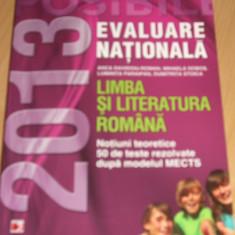 LImba si literatura romana clasa a VIII-a - culegere pentru evaluarea nationala 2013
