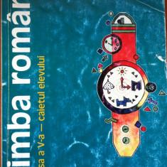 LIMBA ROMANA CLASA A V-A CAIETUL ELEVULUI - Alexandru Crisan, Dobra, Sanmihaian - Manual scolar, Clasa 5, Alte materii