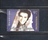 ROMANIA 2013 - MARIA TANASE - LP 1998, Nestampilat
