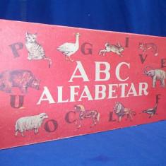 ABC ALFABETAR - JOC DE COLECTIE - PERIOADA COMUNISTA - Joc colectie