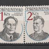 Cehoslovacia.1984 Eroi antifascisti SC.894 - Timbre straine