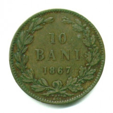 10 BANI 1867  WATT STARE EXCELENTA