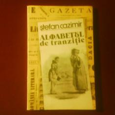 Stefan Cazimir Alfabetul de tranzitie editie princeps - Carte Editie princeps