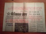 ziarul romania libera 19 iulie 1982-ceausescu 17 ani secretar general al PCR