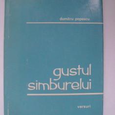 Dumitru Popescu - Gustul simburelui (1974), Alta editura