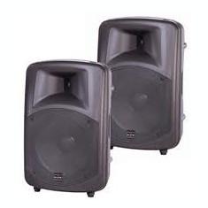 Boxa activa das DS 115 A - Echipament karaoke