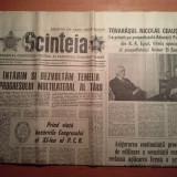 Ziarul scanteia 25 noiembrie 1975