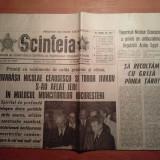 ziarul scanteia 18 iulie 1975-ceausescu si tudor jivkov s-au aflat  in bucuresti