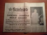 ziarul scanteia 24 iulie 1975-cuvantarea lui ceausescu la plenara  al CC al PCR