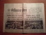 ziarul romania libera 12 iulie 1975
