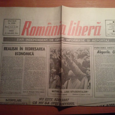 Ziarul romania libera 23 ianuarie 1990