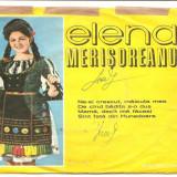 Elena Merisoreanu vinil vinyl single ep