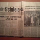 ziarul scanteia 28 iunie 1975-ceausescu a primit delegatia parlamentara mexicana
