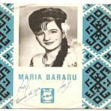 Maria Bararu-ionel dragutul meu vinil vinyl single ep
