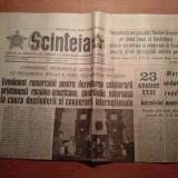 ziarul scanteia 5 august 1975-ceausescu si presedintele american gerald r. ford