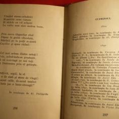 Lermontov - Lirice - Ed. Cartea Rusa 1956 - Carte poezie