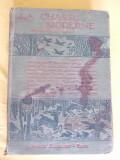 Vanatoarea moderna , Enciclopedia vanatorului , Editura Larousse Paris ,, Alta editura