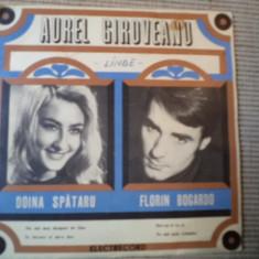 Melodii de AUREL GIROVEANU florin bogardo doina spataru disc vinyl single usoara