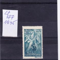 ROMANIA  LP 177-1945  ASISTENTA COPILULUI