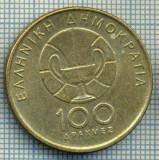 2668 MONEDA  - GRECIA - 100 DRAHME - anul  1998(CAMPIONATUL MONDIAL DE BASCHET)  -starea care se vede
