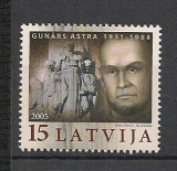 Letonia.2005 Monumentul lui G.Astra-luptator ptr. libertate  SL.232, Nestampilat