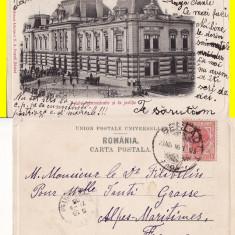 Barlad (Vaslui) - Palatul de Justitie - clasica, f. rara - Carte Postala Moldova pana la 1904, Circulata, Printata