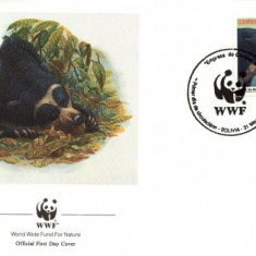 WWF FDC 1991 Bolivia complet serie - ursus - 4 buc. FDC