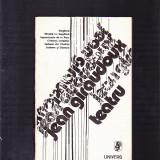 JEAN GIRAUDOUX -TEATRU - Carte Cinematografie