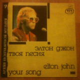Disc vinil LP Your Song ELTON JOHN