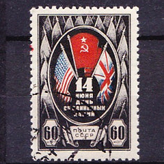 Timbre RUSIA 1944 - ZIUA NATIUNILOR UNITE