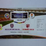 Bilet meci fotbal CFR 1907 CLUJ - DINAMO BUCURESTI 14.07.2012 Supercupa Romaniei