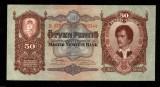 UNGARIA BANCNOTA DE 50 PENGO 1932 UNC CIRCULAT IN TRANSILVANIA PETOFI SANDOR