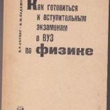 Fizica-pregatire pt admitere in facultate(limba rusa), Alta editura