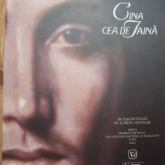 CINA CEA DE TAINA. PICTURA PE PANZA DE ALFREDO PETTINARI (Album), Alta editura