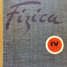 FIZICA - M. Oncescu, M. Petrescu-Prahova, Tr. Popescu - Carte Fizica