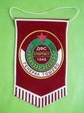FANION SPORTIV BULGARIA DOBRUDJA FUTBOL SPORT 1945 GENERAL TOCEVO