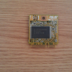 MODUL TURBO CACHE 1GB LAPTOP ASUS NMVRS2000-B01