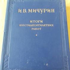CARTE DESPRE POMICULTURA IN LIMBA RUSA, ANUL CARTII 1949 - Carti Agronomie