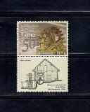 ROMANIA 2013 - MUZEUL ASTRA - 50 ANI, VINIETA 1 - LP 2001a, Nestampilat