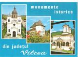 CPI (B3096) JUDETUL VILCEA ( VALCEA ), MOZAIC, MANASTIREA BISTRITA, MALDARESTI: CULA GRECEANU, MANASTIREA HUREZ, NECIRCULATA, TIMBRU IMPRIMAT, Fotografie