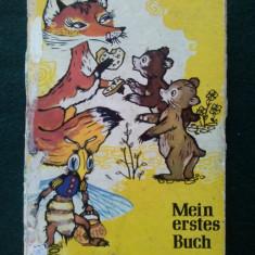 Carte copii - Mein erstes buch/ Prima mea carte ( pentru clasele 2 - 4 ) - 1975 - Carte educativa