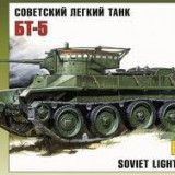 + Macheta Zvezda 3507 1:35 - BT-5 Soviet light tank +