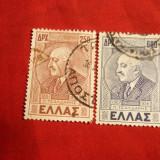 Serie 10 Ani P.Tsaldaris 1946 Grecia, 2 val.stamp., Europa, Oameni