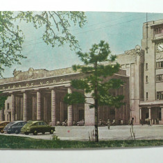 BUCURESTI - GARA DE NORD - STATIE TAXI CU AUTOTURISME SOVIETICE MARCA 'POBEDA ' - ANII '50 - Carte Postala Muntenia dupa 1918